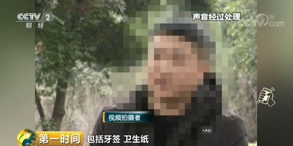 重庆知名火锅店竟用潲水油 分店超100家16个省市