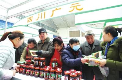 """广元:食品饮料有机农产品""""广元造"""""""