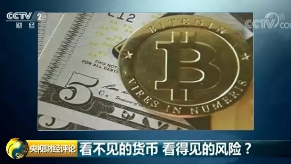 虚拟货币惊魂:暴跌又暴涨,还有人疯狂圈钱上亿元!