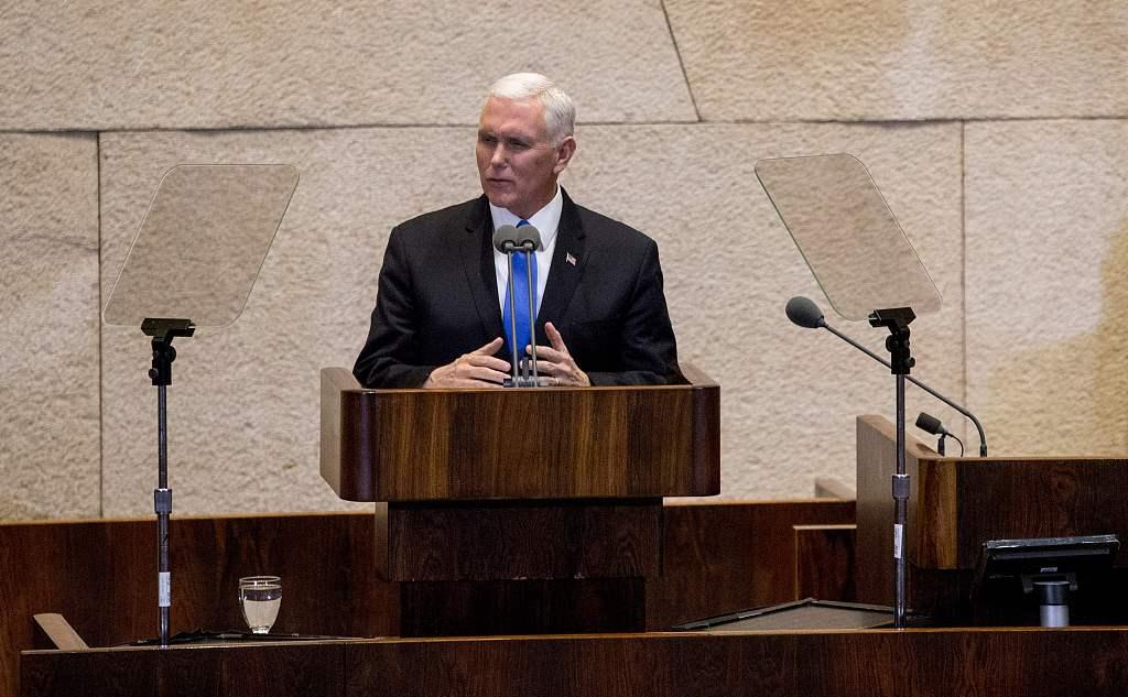 美副总统刚要宣布迁使馆日子 以色列议会就打起来了