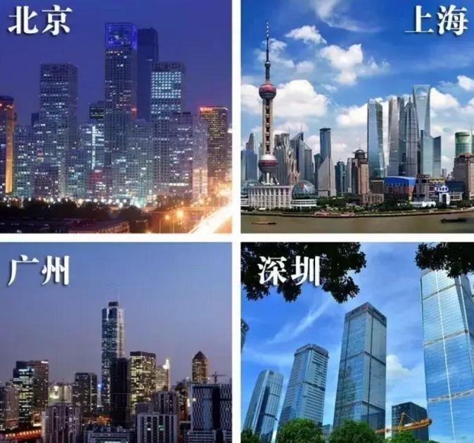 重磅!中国确定4个全球城市和11个中心城市
