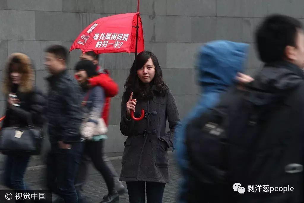 婚恋网上的江湖:骗子、浪子和痴心人