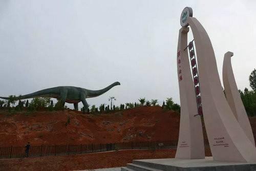 """""""团圆洛阳·我在这里过大年""""主题活动汝阳分会场在恐龙地质公园启动"""