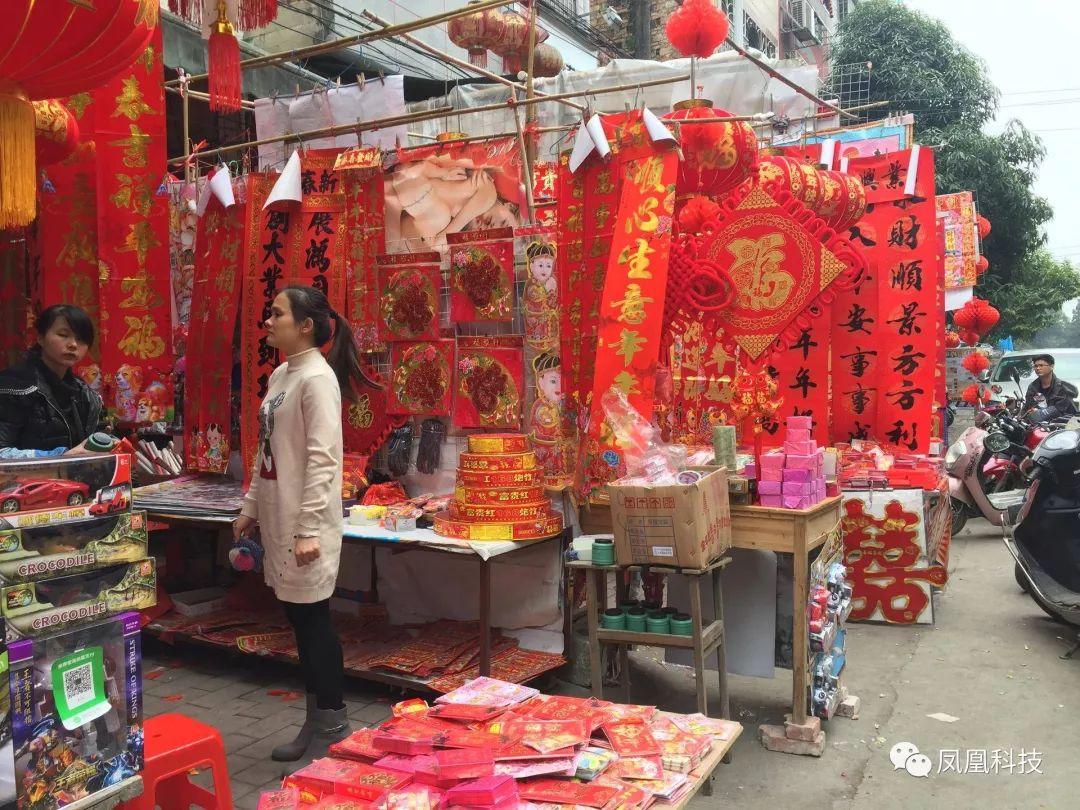 春节中的传统与变化,还有你不知道的炮龙节 | 春节见闻