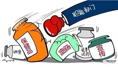 公安机关破获网络制售毒害食品案 涉案价值12亿元