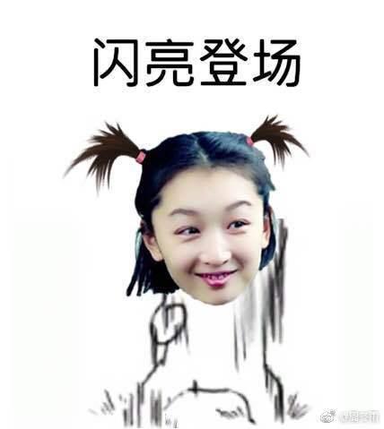 明明可以是小仙女,却一定要做蜡笔小新?(11号)