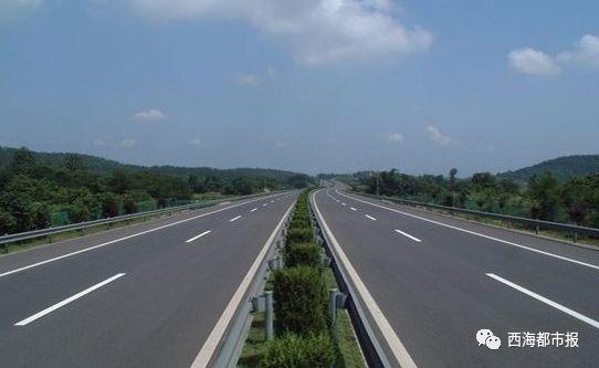 重磅!2018青海这么多公路通车或开建,其中有多条高速