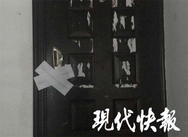 江苏常州一律师身中多刀死在家中 警方排除他杀