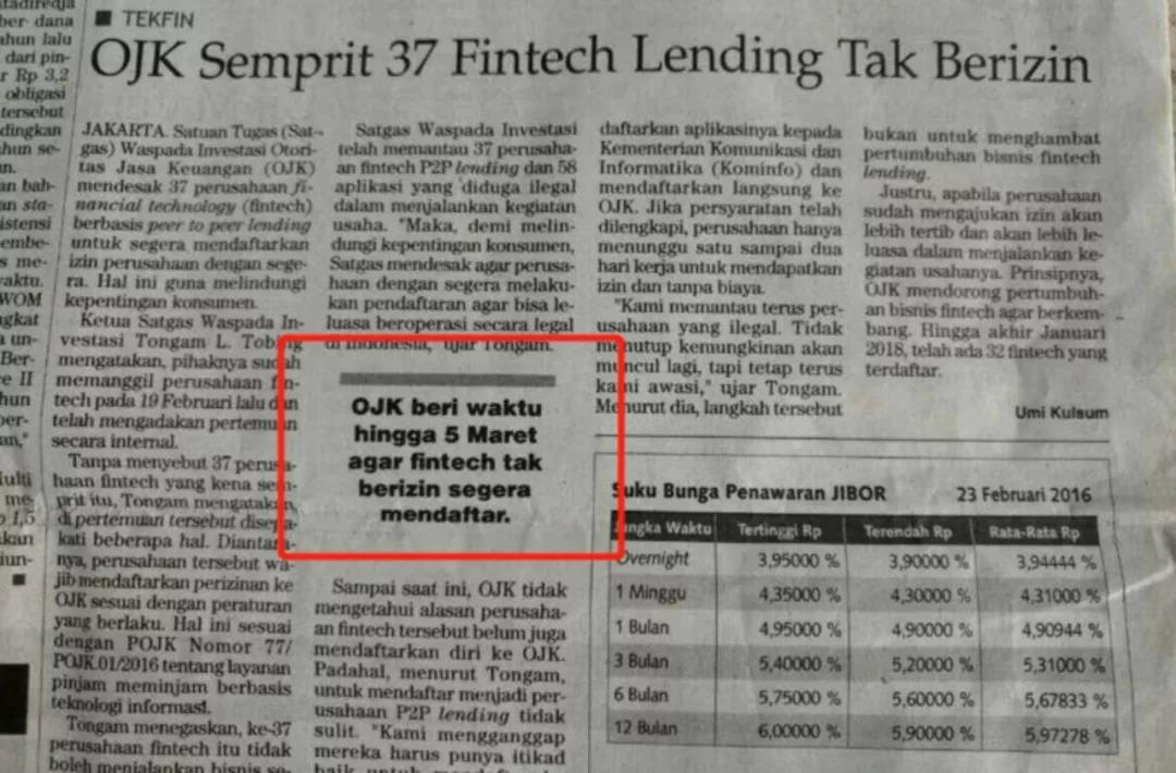 印尼监管层约谈58个现金贷APP,不符合资质全部下架1