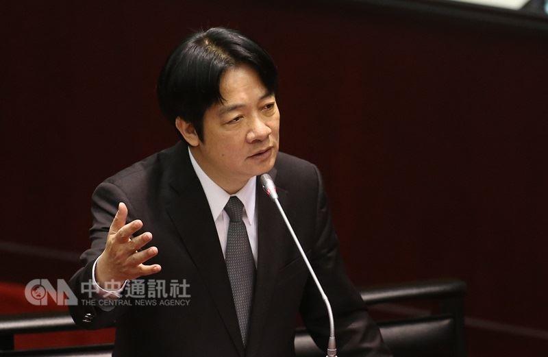"""赖清德再出狂言:希望""""台湾省政府""""预算是空的!"""