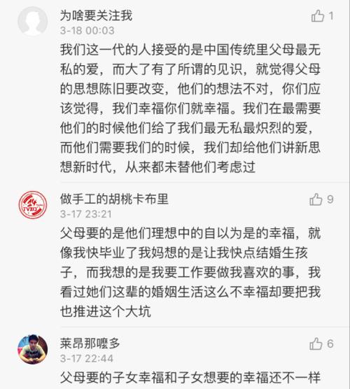 网红老师的40天结婚KPI:新娘可以换 日子不能改