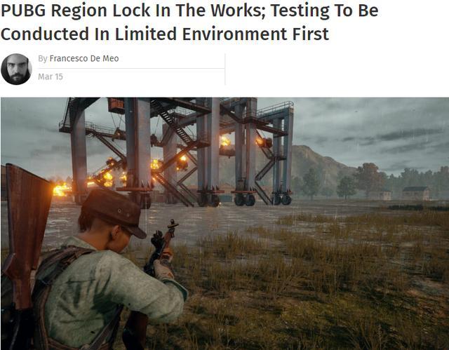 国内玩家再受抵制多家外媒曝《绝地求生》将锁区