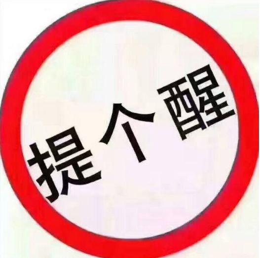 北京:符合条件赶紧去银行办理民政一卡通!免费坐公交