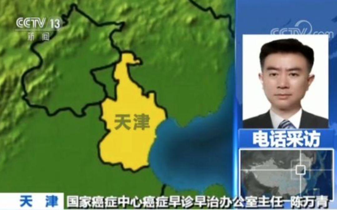 2018年中国死亡人口_2018年6月18日资讯重点:西安城里又见出错日晷杨凌一生物
