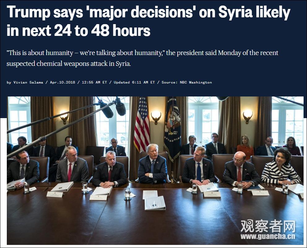 特朗普回应化武事件 48小时内决定是否打击叙利亚