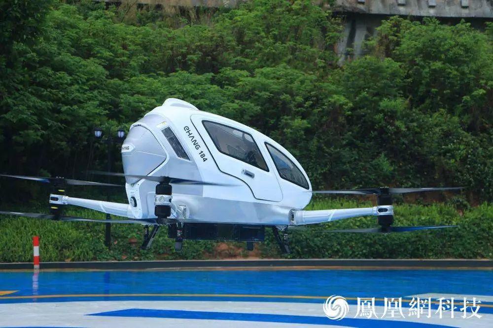 亿航没有倒闭,它在尝试把无人驾驶载人飞机送上天