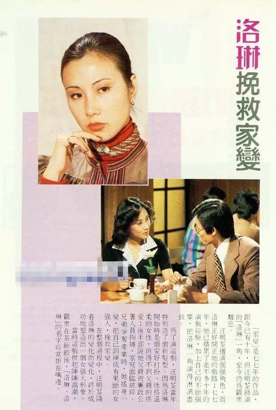 TVB最强大女主是她,逆境求生技能燃爆了!