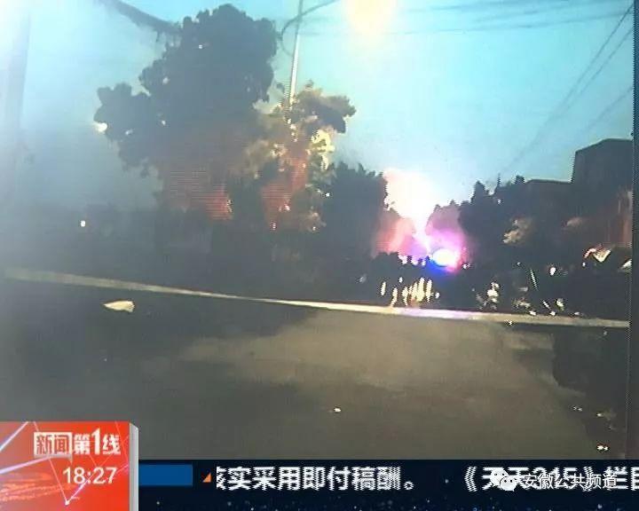 安徽十大恐怖事件真实图片