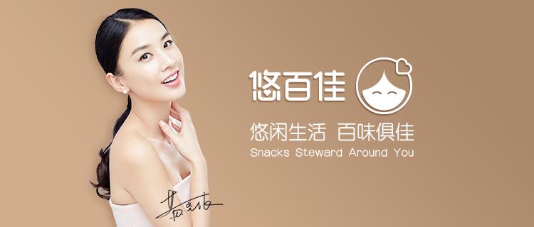 悠百佳加入中国电子商务协会:持续布局新零售
