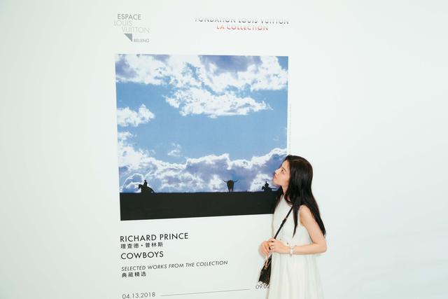 路易威登北京Espace文化艺术空间—理查德·普林斯典藏精选