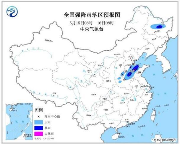 山东省气象台5月14日下午发布重要天气预报:受高空槽影响,预计15