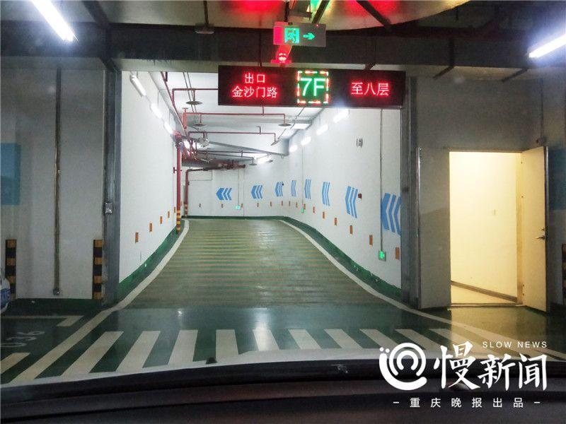 不服来战!重庆再现神级停车库要停车先转6圈