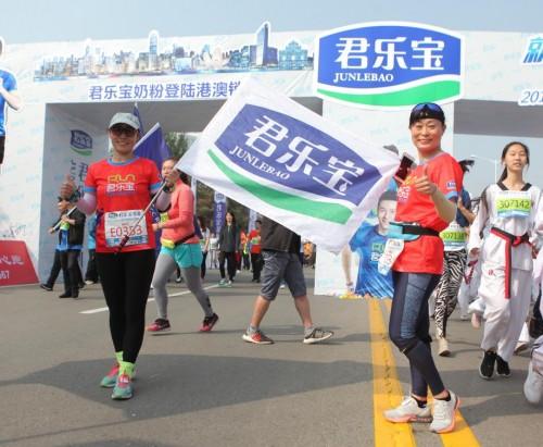 2018君乐宝秦皇岛国际马拉松鸣枪开跑