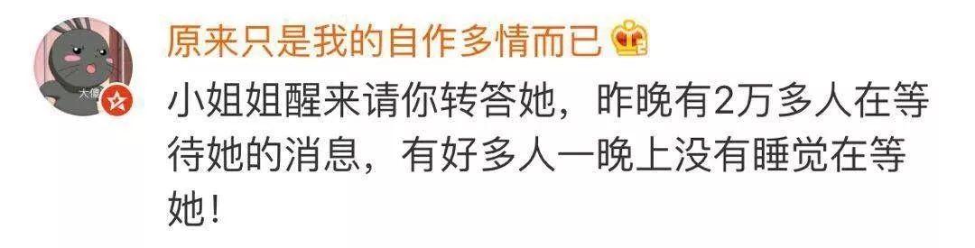 年轻姑娘微博发遗书一家三口自杀 热心网友生死营救