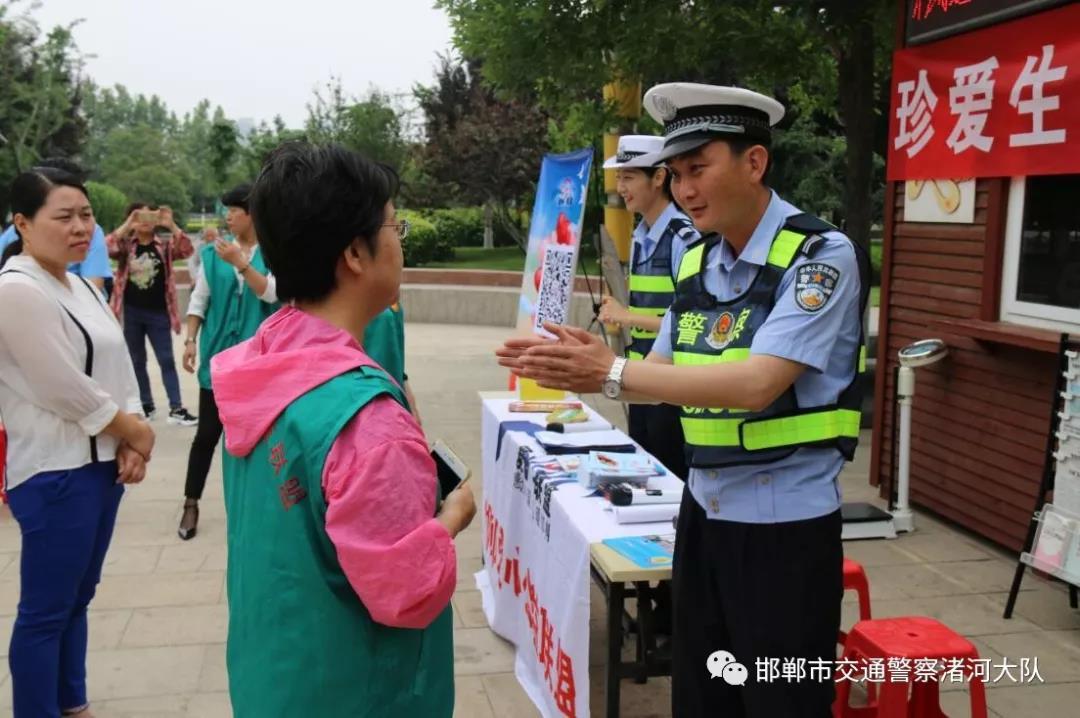 邯郸发队为意愿者及市平难遥铺谢交通安全宣道(图)