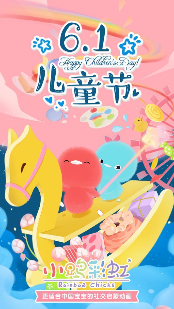 迷你哆啦们活跃在金银岛上,小鸡彩虹们则是生活在云岛上.