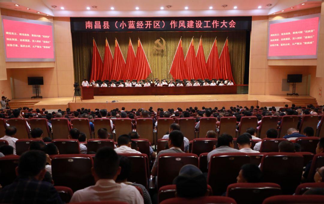 """南昌县县委书记胡晓海谈作风建设 直指""""五官不正"""""""
