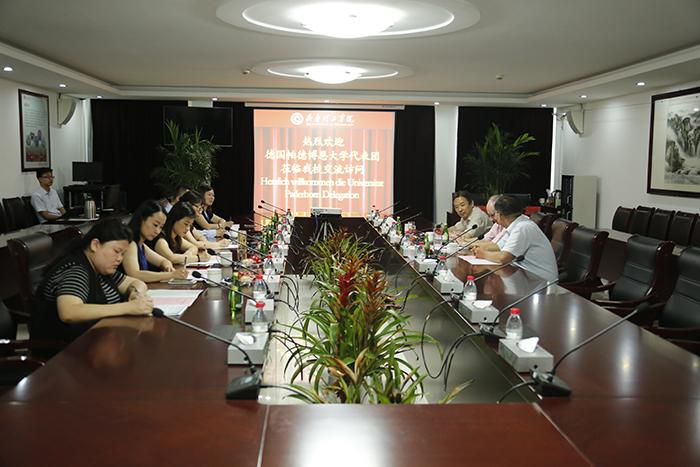 德国帕德博恩大学代表团访问齐鲁理工学院