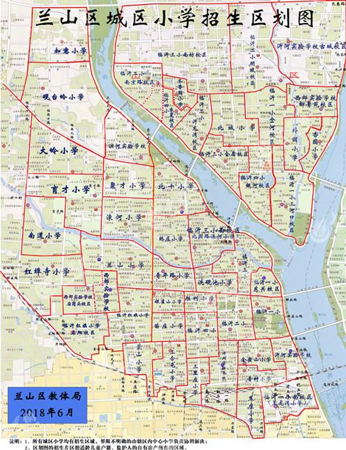 临沂城区中小学公布范围划片6月20日起网上报名报名小学生军训图片