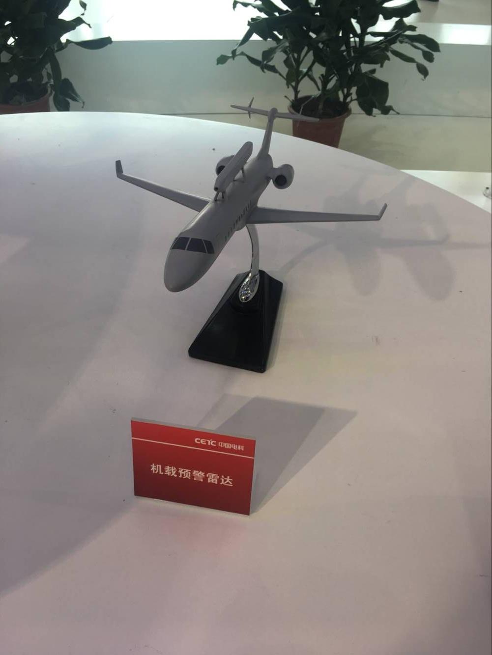 为中国雷达代言 中电科14所重装亮相世界雷达博览会