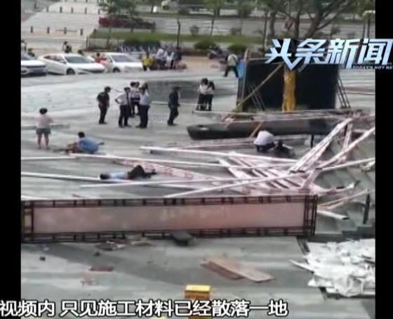 广东江门国土局局长看房时被高空坠物砸倒身亡