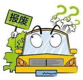 【滚动】台州车主注意!这一步关键操作,将影响到你的新车上牌!
