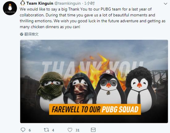 Kinguin解散Twitter