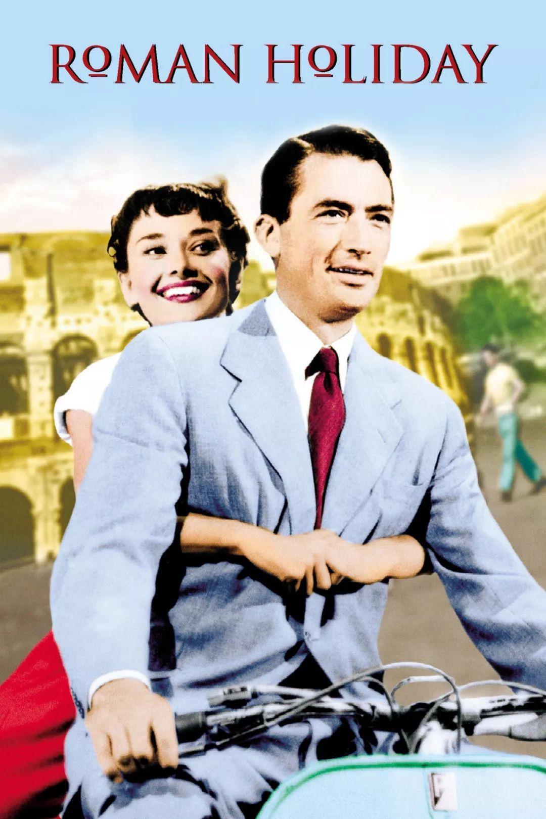 值得收藏的25部关于旅行的电影