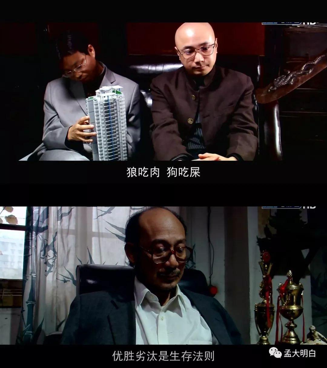 十年前对徐峥宁浩的采访,现在看来依然有意义