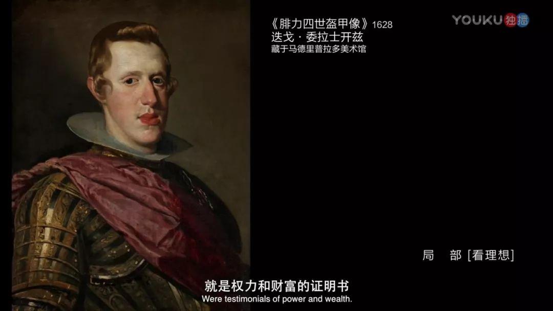 陈丹青:没有美图秀秀的年代,肖像画是一件神