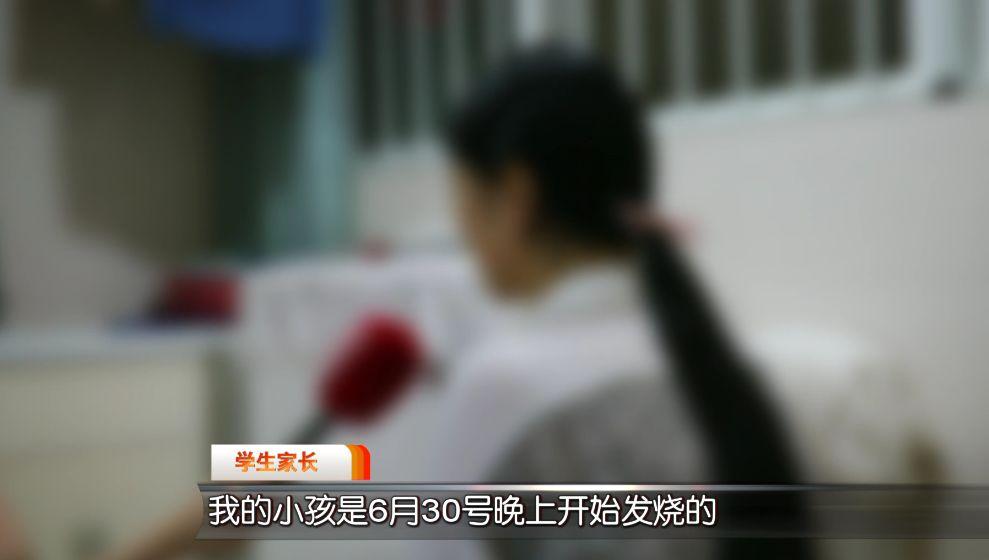 西安一幼儿园多人感染手足口病 家长质疑园方隐瞒