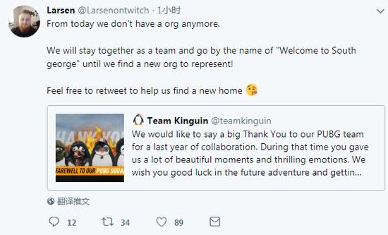 Kinguin队员Larsen称将暂时待在WTSG