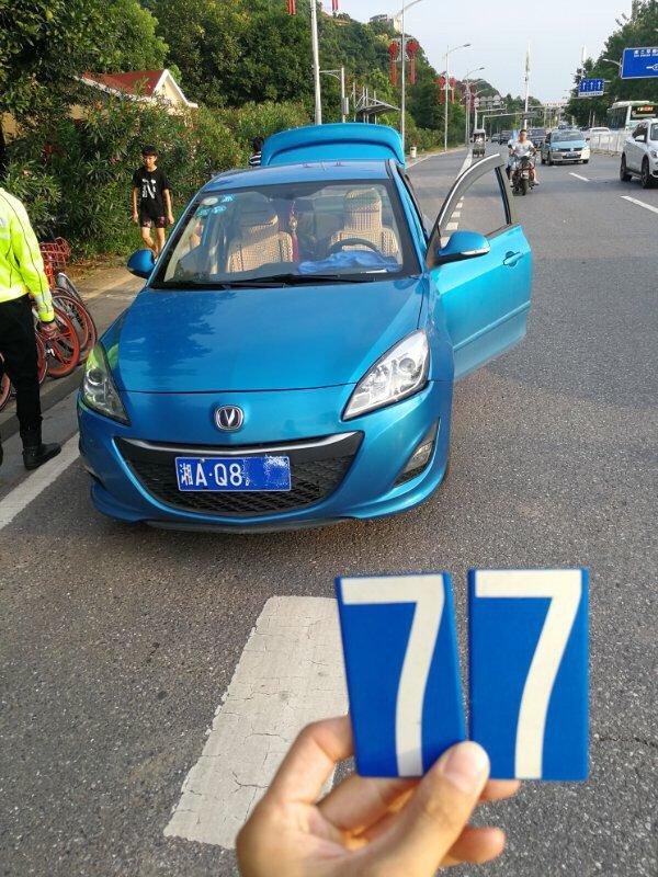 交警将停止使用车牌号码贴纸吗?高速运行是否有问题?在线出售的车牌数量在哪里