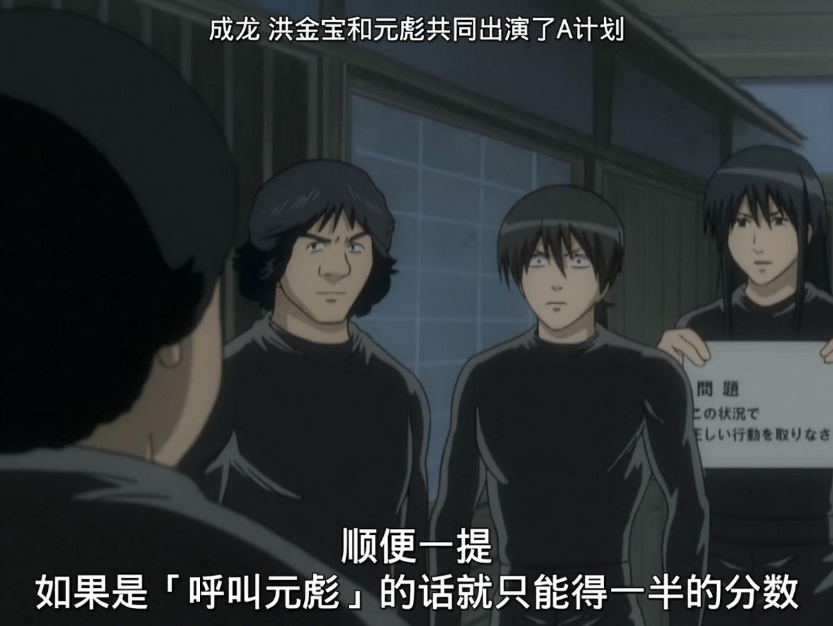 为什么海外动漫里的中国人形象,成龙和熊猫最抢镜?