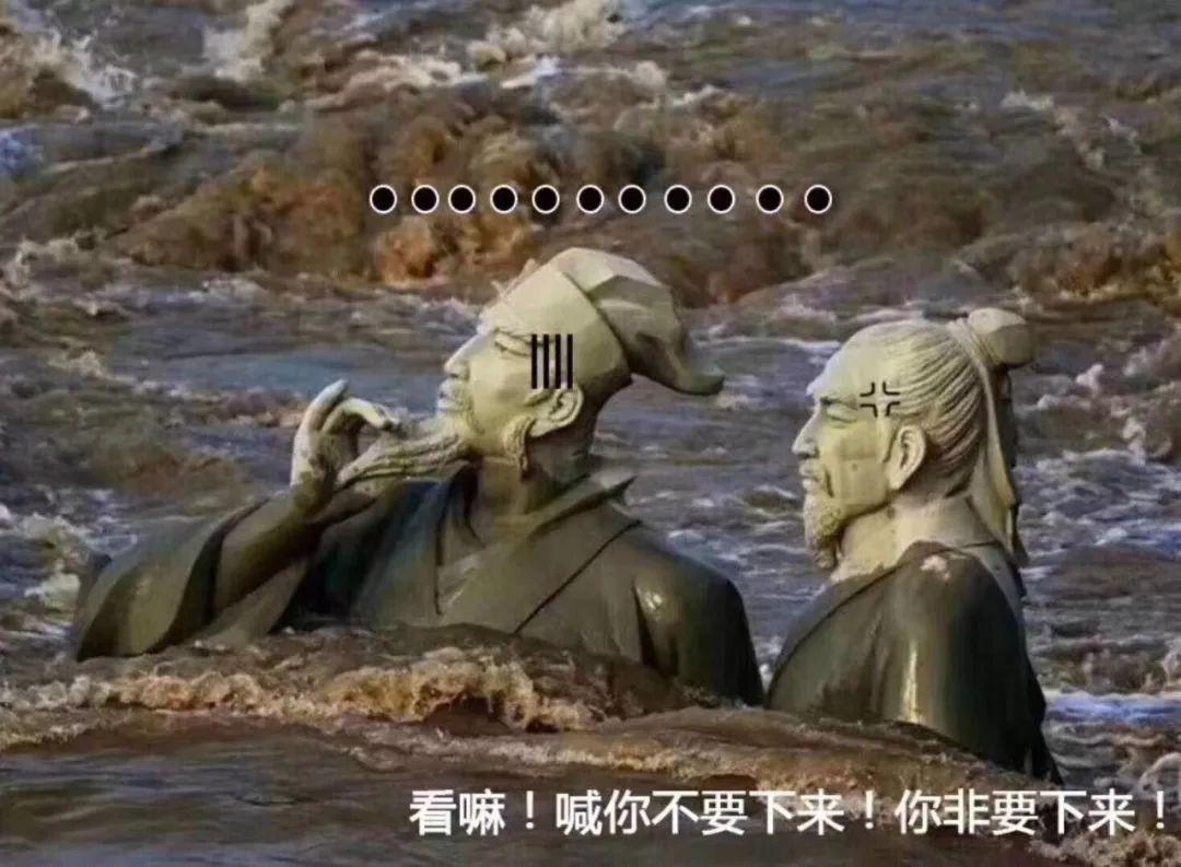"""四川宜宾水位降了 躺在地上的""""苏轼""""摆出了这个手势"""