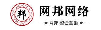 西安十大网络公司 西安装修资讯 渭南装修公司第5张
