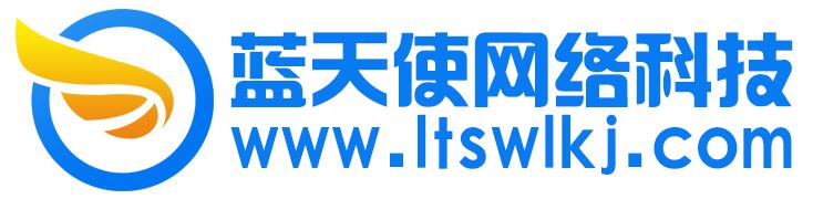 西安十大网络公司 西安装修资讯 渭南装修公司第3张