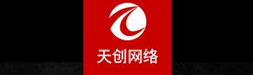 西安十大网络公司 西安装修资讯 渭南装修公司第8张