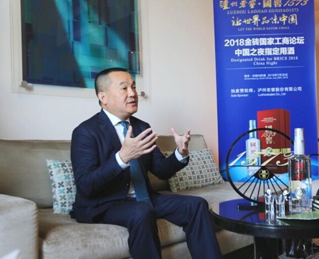 泸州老窖: 让中国文化和中国白酒走得更远1