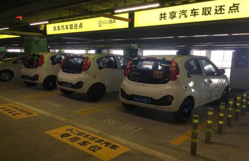 多维度解析海南限牌后新能源共享汽车存在意义 汽车殿堂